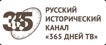 365days.ru