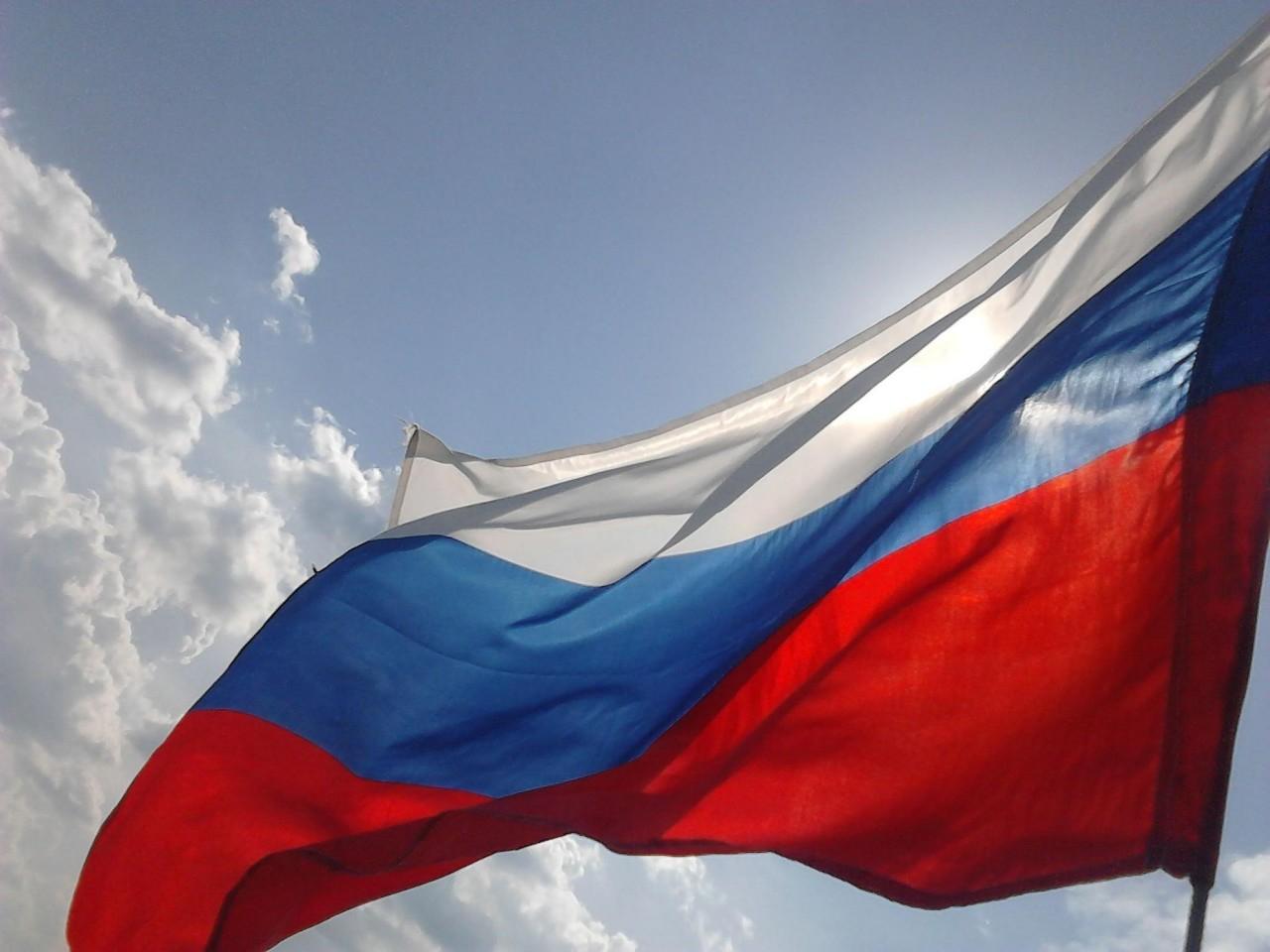 Картинки триколор флаг, субботнее утро