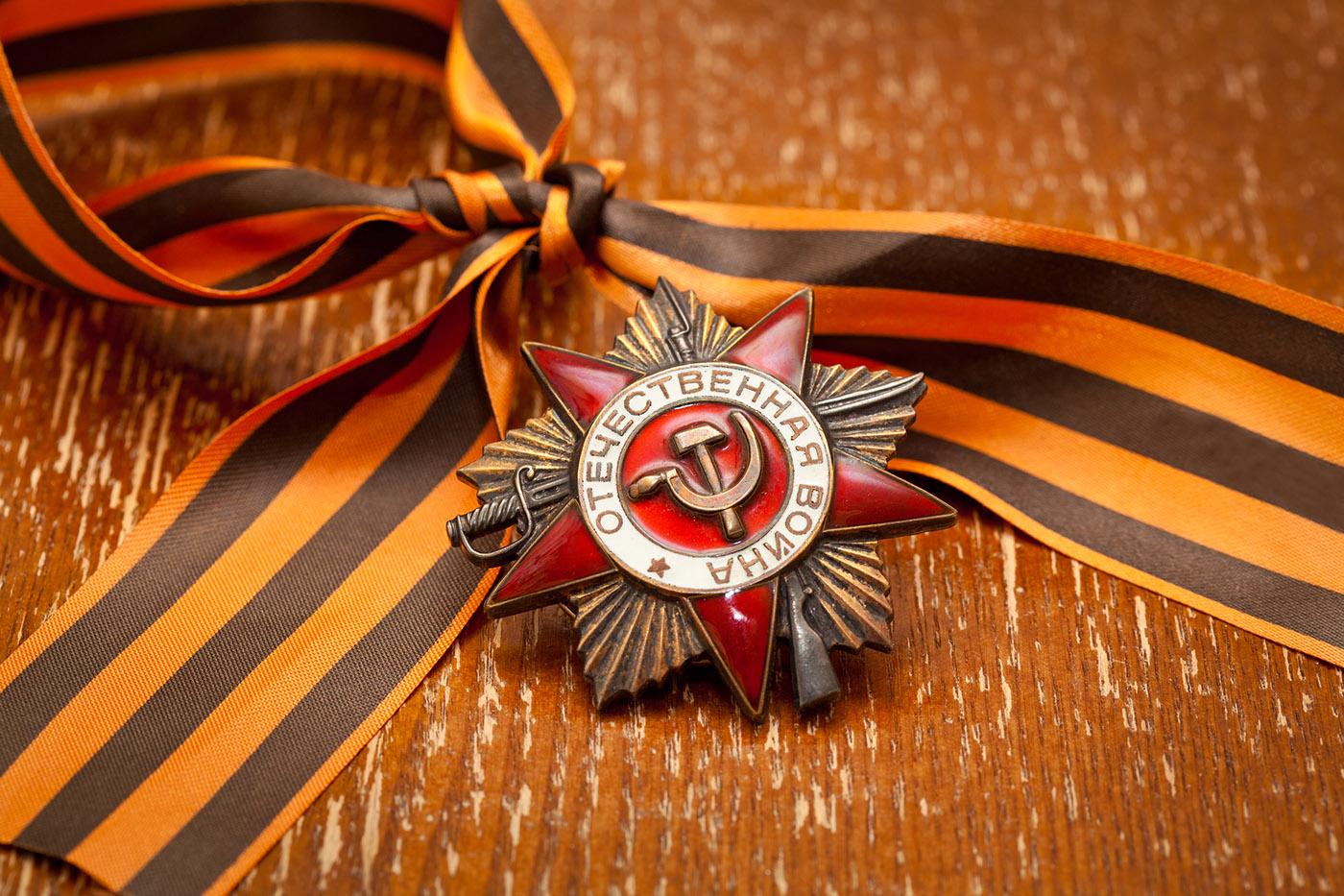 фото ордена красной звезды с георгиевской лентой работы находятся галереях