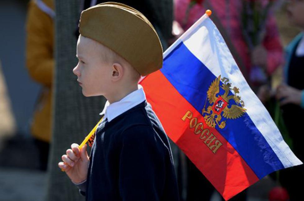 патриотическое воспитание в россии картинки модель рекламную