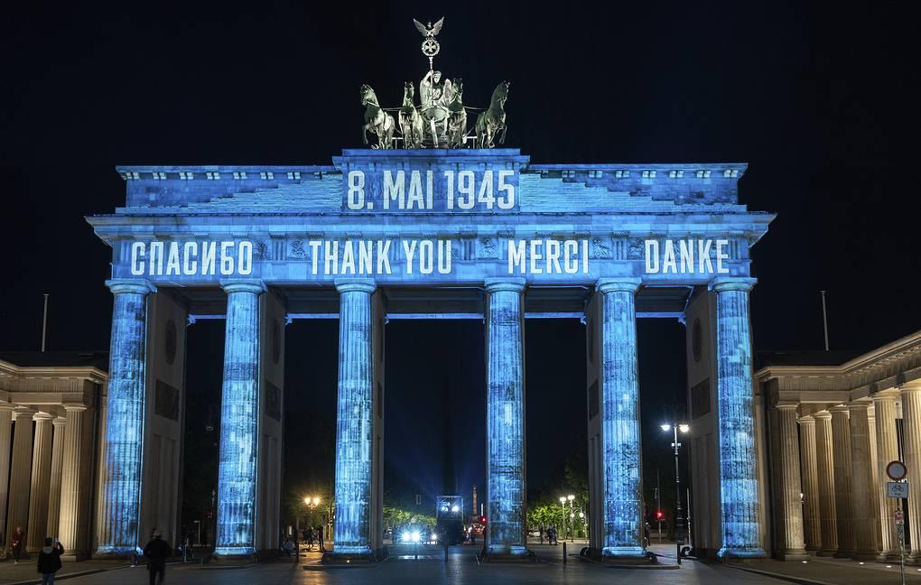В Германии возмутились из-за неуважения к русским по случаю Дня Победы