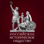 historyrussia.org