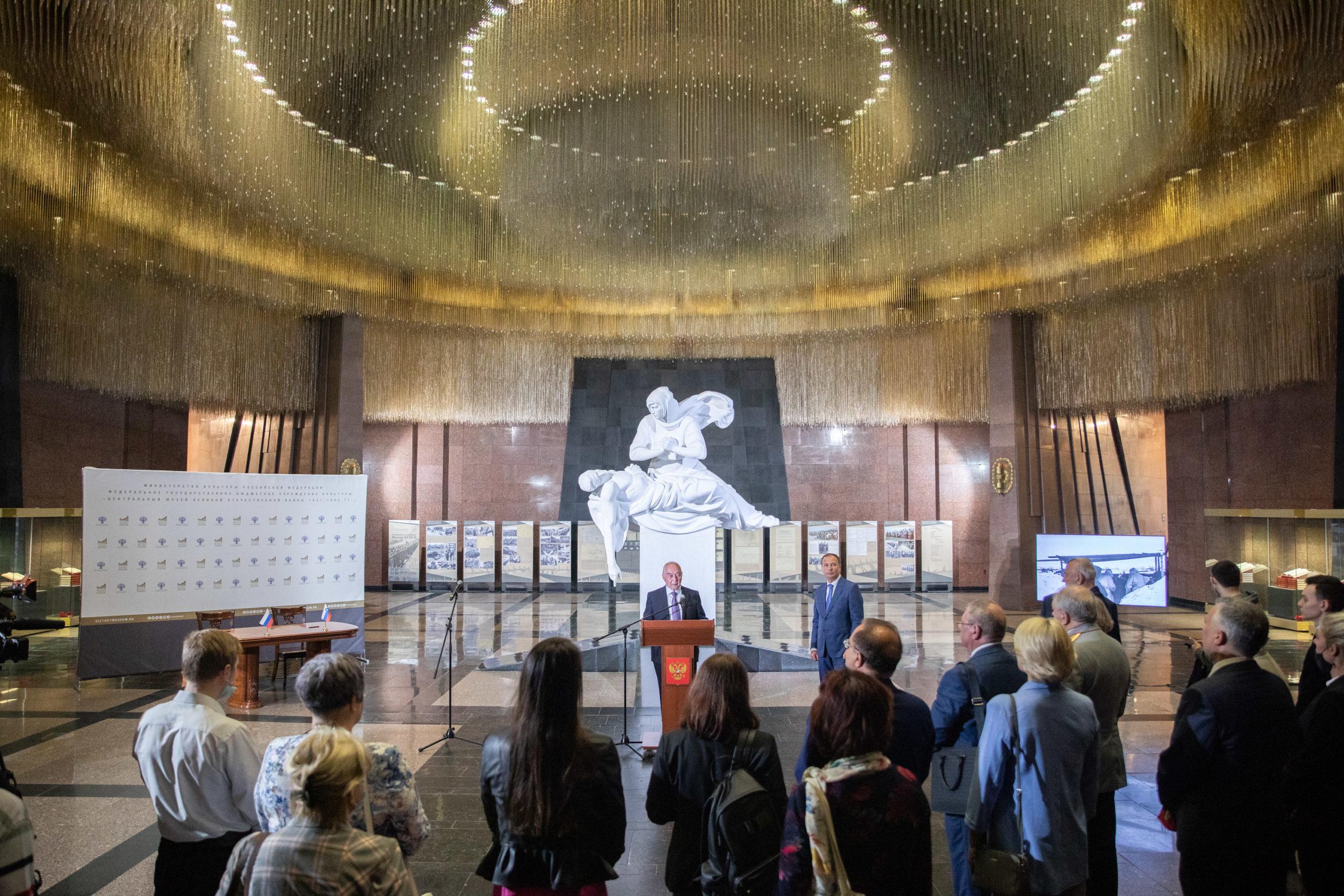 ВМузее Победыоткрылась выставка «Пожалуйста, помните!.. Шталаг XVIII Д»