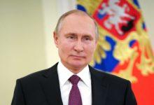 Президент поздравил с Днем России