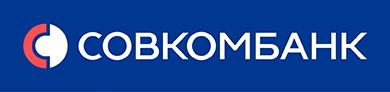 ПАО «Совкомбанк»